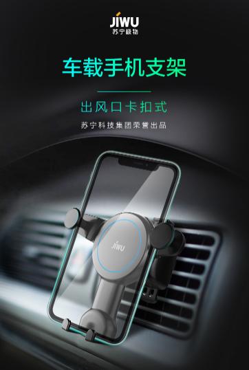 618来苏宁购智能潮品,苏宁小Biu 3C数码全系价格狂欢