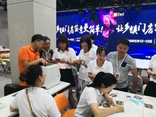 汇通达徐秀贤:乡村振兴需培养新农商人,能力建出来是关键