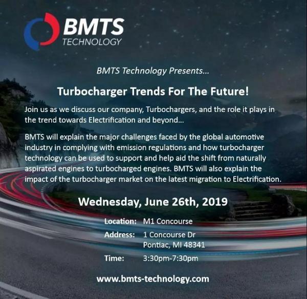 BMTS将于6月26日在美国底特律举行北美新闻发布会