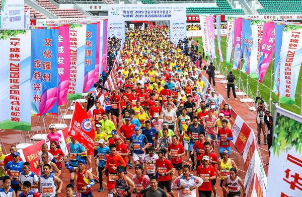 """""""华盛杯""""2019延吉国际马拉松精彩开赛"""
