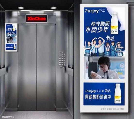 电梯里,纯享酸奶承包了你的少年时光