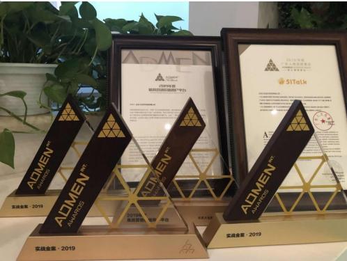 广告界奥斯卡隆重揭晓!51Talk斩获5项国际大奖!