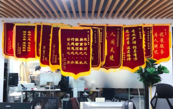 中国(深圳)首届情感行业发展高峰论坛盛大召开