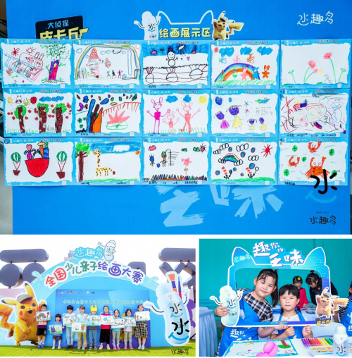 水趣多全国少儿亲子绘画大赛亿丰时代广场专场火热开幕