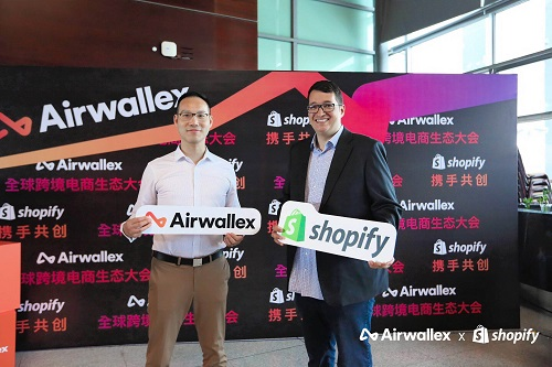 Airwallex空中云汇成为Shopify 全球官方认证支付服务商