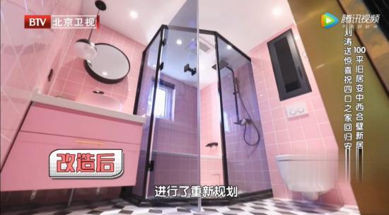 《向往的星居》刘涛帮助四口之家,造梦者新风为健康保驾护航