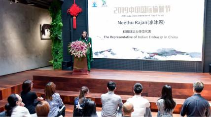 文化的影响力,超越时空|2019中印国际瑜伽节新闻发布会