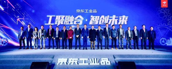 """京东618 """"亮剑""""工业品 联合17家顶尖品牌成立工业品品牌联盟"""