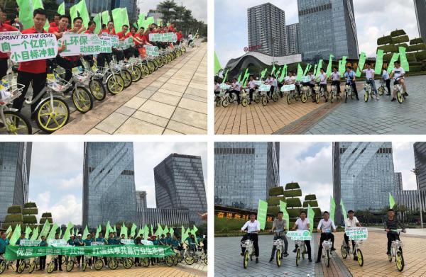 """江门市""""58绿色骑行季""""公益活动顺利举办"""