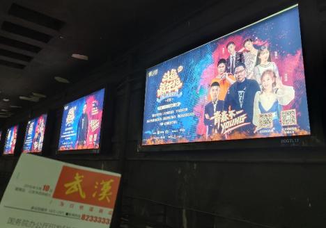 2019斗鱼嘉年华6月14日开幕 主播海报亮相武汉地铁