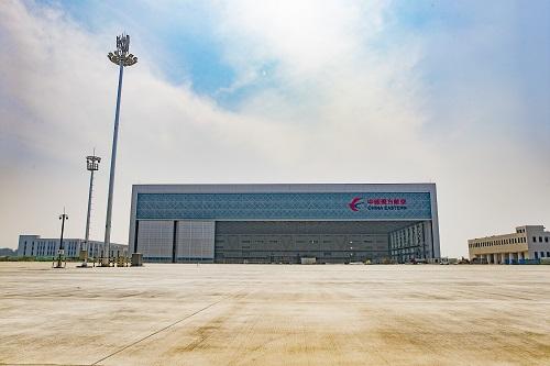 东航北京大兴国际机场基地项目提前全部通过竣工验收