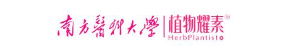 """植物耀素受邀参加""""第十二届中国生物产业大会"""""""