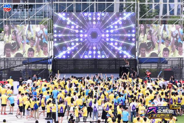 2019企鹅跑第二站边跑边嗨 创新社交玩法示范年轻化营销新姿势