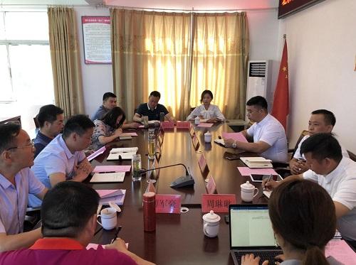 北京瑞乾东升集团与丹江口国家森林公园战略合作框架协议签约仪式圆满完成