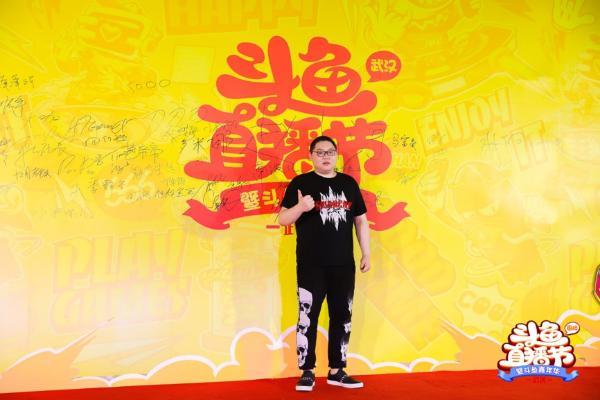 2019斗鱼嘉年华上演红毯走秀 PDD冯提莫旭旭宝宝等主播闪耀红毯
