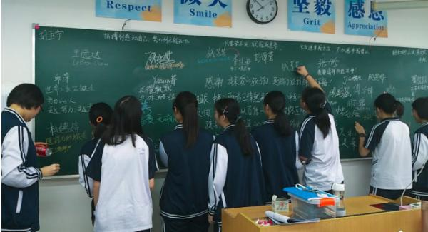 中考冲刺最后一刻,卓越初四老师大动员,为学子保驾护航