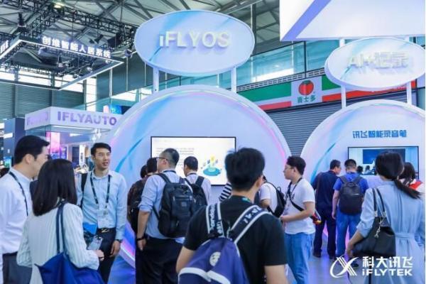 智能硬件迈入直道竞速赛,讯飞iFLYOS成就产品快速落地