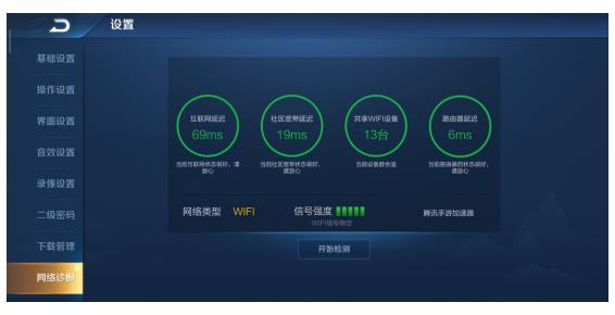 华为新品WS5200四核版升级诚意满满 多核协同打造极致上网体验!