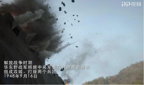 亮剑导演指导《老虎队》PP视频燃情开播,逼真战争场面引观众惊呼