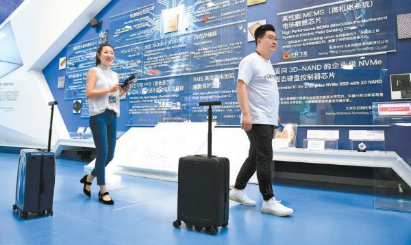 创新探索,以AI赋能——灵动科技携AI机器人亮相2019北京双创周