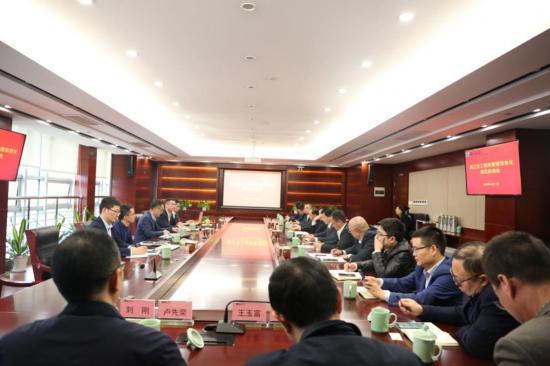 新中大i8工程企业管理软件签约浙江交工集团