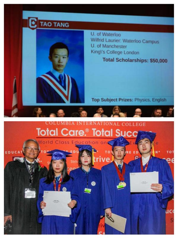 获奖学金、拿加国文凭、大学优先录取,他这样进入世界名校