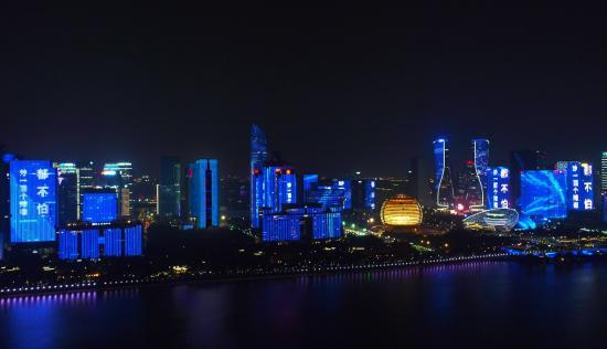火星人:钱江新城上演璀璨灯光秀