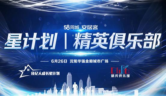 http://www.qwican.com/fangchanshichang/1194770.html