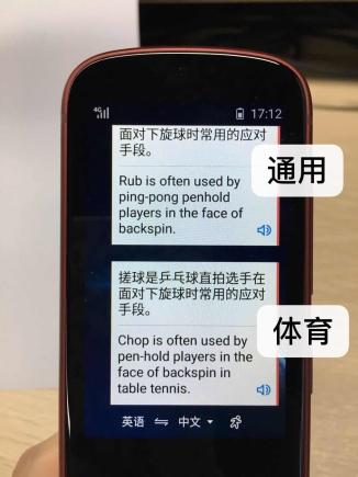 C:\Users\ADMINI~1\AppData\Local\Temp\WeChat Files\1a61d46824d357ff0f3df262ef47473.jpg