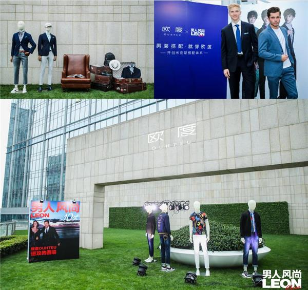 引领国民品牌革新 掀起男士时尚新风潮
