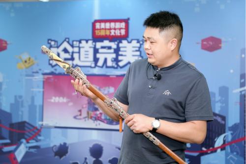 用游戏为中国传统文化赋新——完美世界游戏15周年文化圆桌对谈