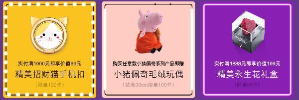 http://www.jindafengzhubao.com/zhubaoshichang/26373.html