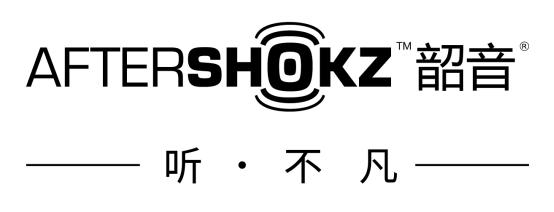 官宣:AfterShokz成为Ragnar接力赛官方耳机合作伙伴
