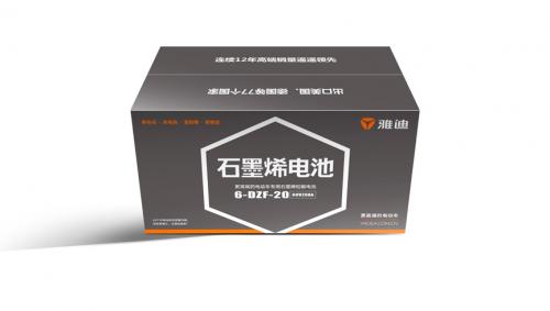 电池行业大革新!1小时充电80%,雅迪石墨烯电池成功挑战不可能