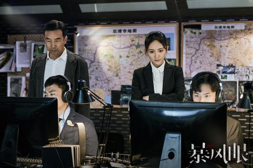 电视剧《暴风眼》上视节曝海报 杨幂张彬彬化身国安战士