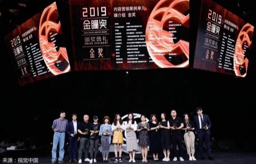 MCN涉足4A公司创意策划业务,KOL营销案例横扫多项广告行业大奖