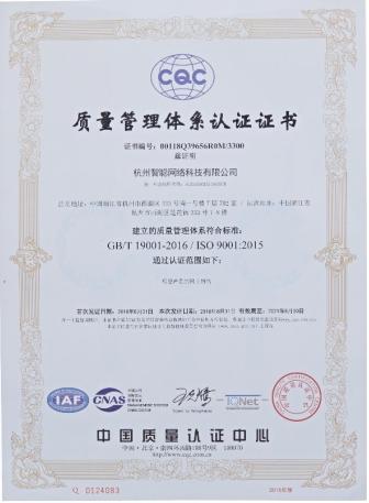 糕妈优选的东西靠谱吗?已通过ISO9001质量管理体系权威认证!