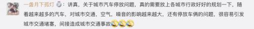 """共青团中央等权威媒体为其点赞,雅迪这支视频有何""""魔力""""?"""
