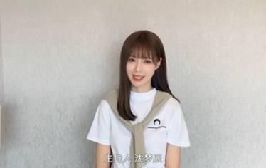 亚洲天使·中拉国际模特大赛20强诞生 6月23日决赛星光熠熠