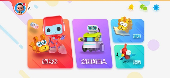 布鲁可大颗粒积木益智卓能,获中国质量认证中心益智玩具A+认可