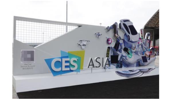 展示智慧生活全场景 哈奇智能亮相CES2019亚洲展