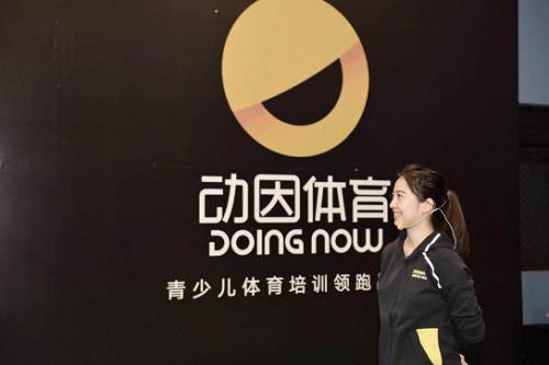 恭喜,动因体育羽毛球技术总监王适娴变身新手妈咪
