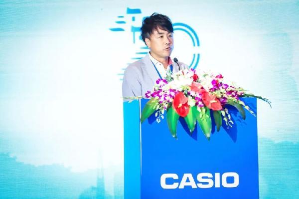 第二十届卡西欧电子教育全国经销商研讨会圆满落幕!