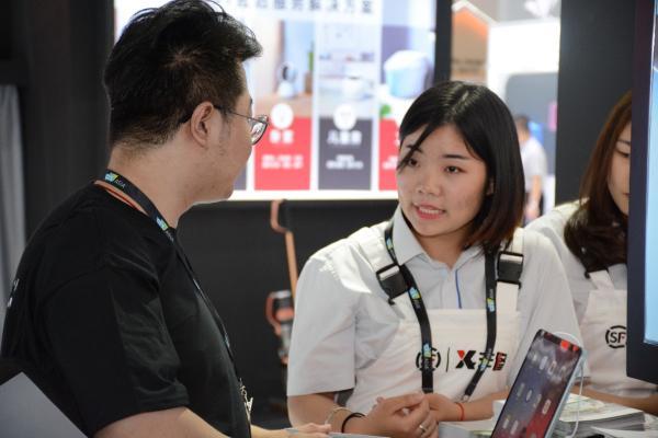 CES Asia 2019开幕 顺丰丰修创新售后服务模式引关注