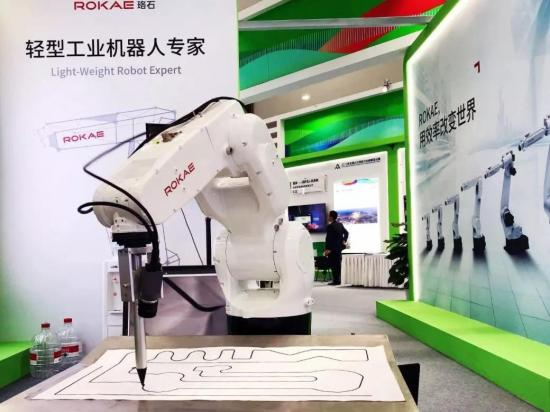 开拓创新 珞石机器人亮相2019双创周杭州主会场