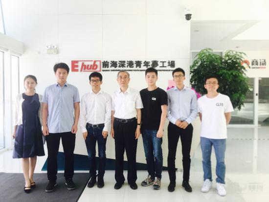 全国政协副主席马飚调研蛇口自贸区 工匠社成为调研企业之一