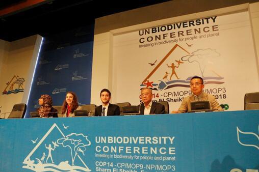 世界环境日 植物医生生物多样性保护在行动