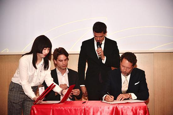 天九共享助力欧洲独角兽企业向上发展
