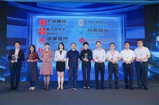 """锦州银行获颁""""十佳民营企业金融服务创新奖"""""""