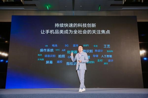 """首推""""零分成"""" ,华为耀星计划携手开发者共建智慧屏应用生态"""